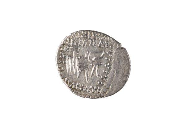 PARTHIAN KINGDOM, VOLOGASES VI, AR drachm, 208-222 AD, mint of Ecbatana