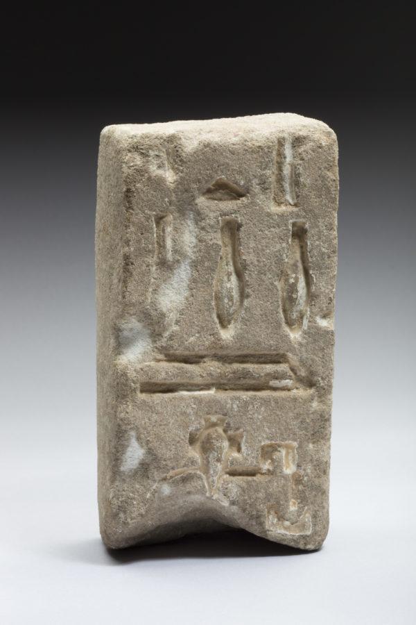 Sandstone hyroglyphic fragment
