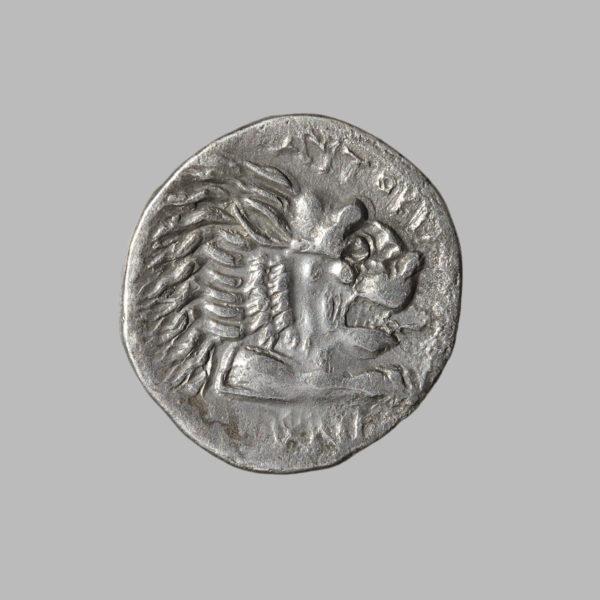 CARIA, KNIDOS, C.390-330 BC, AR DRACHM rev