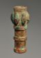 LURISTAN - SMALL BRONZE FINIAL