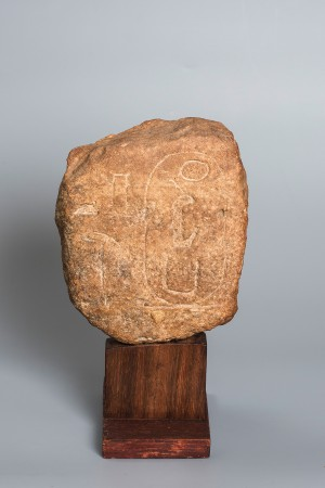 STONE FRAGMENT WITH CARTOUCHE of HATSHEPSUT