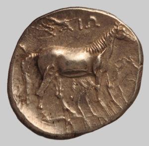 Larissa silver stater 350 BC rev