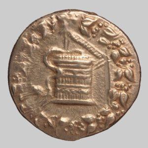 silver Cistophoric tetradrachm
