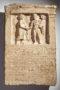 greek limestone funerary stele
