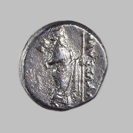 CARIAN SATRAPS, MaUSOLLOS, AR drachm, after 168 BC Rev
