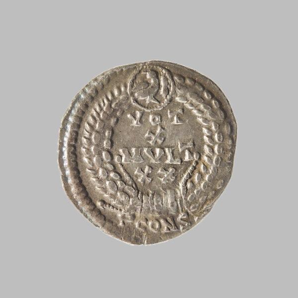 julianus ii apostata ar siliqua rev