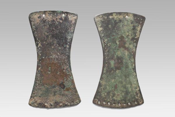 luristan bronze breast plates